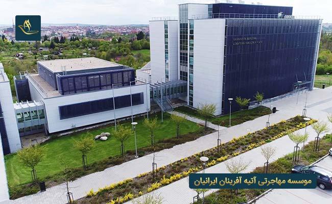 دانشگاه های پزشکی برای تحصیل پزشکی در چک
