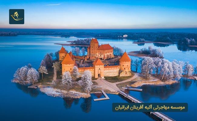مهاجرت به لیتوانی | شرایط مهاجرت به لیتوانی | راه ها و روش های مهاجرت به لیتوانی | مهاجرت به لیتوانی از طریق تحصیل