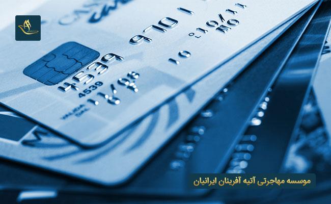دریافت کارت آبی یا blue card