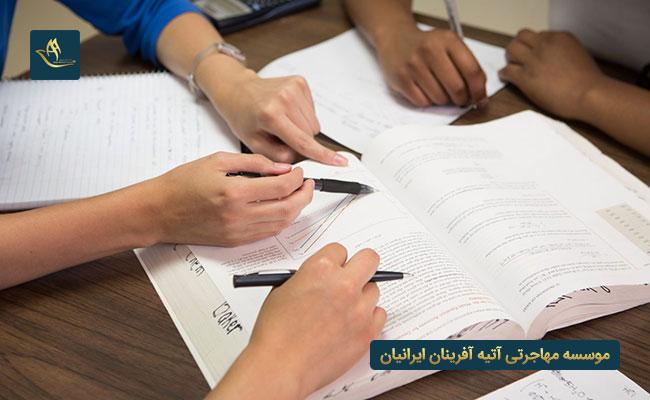 مزایای شرکت در آزمون GMAT