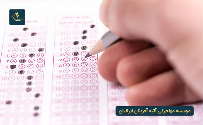 حداقل امتیاز قابل قبول در آزمون UCAT چقدر است؟