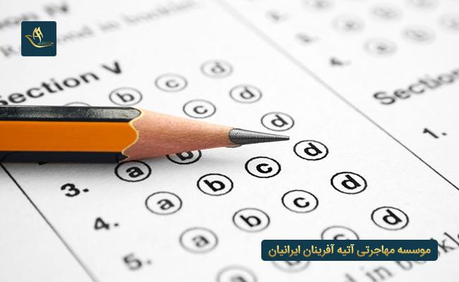 نحوه امتیاز بندی آزمون BMAT برای تحصیل پزشکی