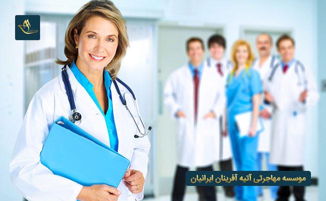 ارزیابی تحصیلات و شرایط کار پرستاران و پزشکان در سوئد