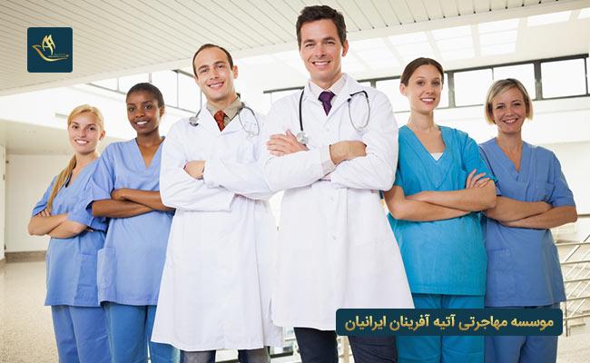 شرایط مهاجرت پزشکان و پرستاران به عمان