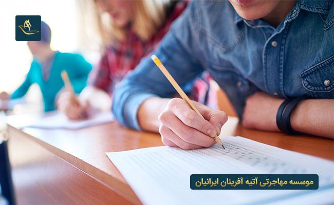 مزایای مهاجرت تحصیلی