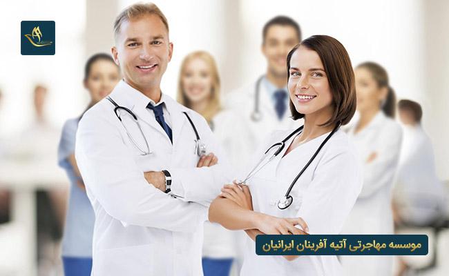 شرایط تحصیل پزشکی در چک