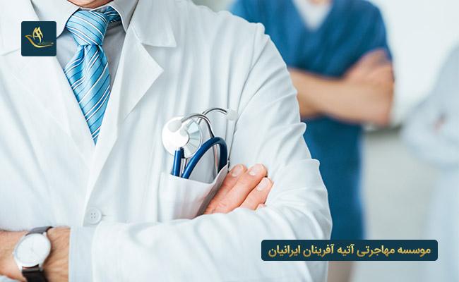 مزایای کار پرستاران و پزشکان در سوئد