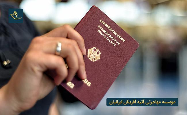 وضعیت اقامت و اخذ تابعیت در آلمان