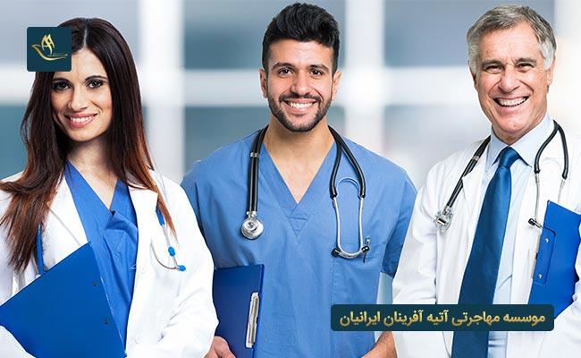 شرایط بازار کار پرستاران و پزشکان در عمان