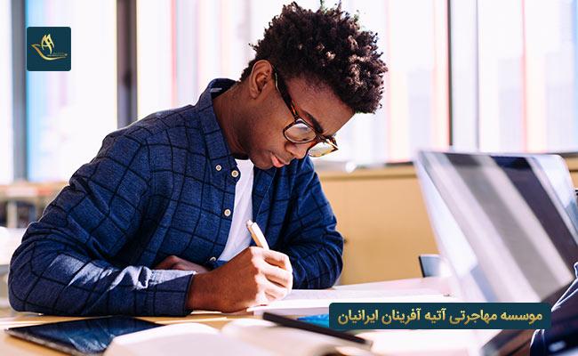 مدارک لازم برای درخواست ویزای دانشجویی امارات