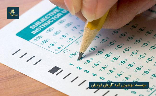 آزمون GMAT چیست؟
