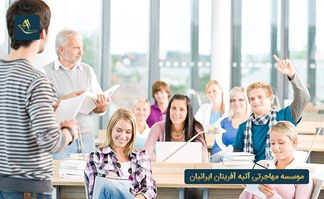 شرایط درخواست برای شرکت در آزمون YOS ترکیه