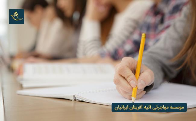 مراحل شرکت در آزمون UCAT