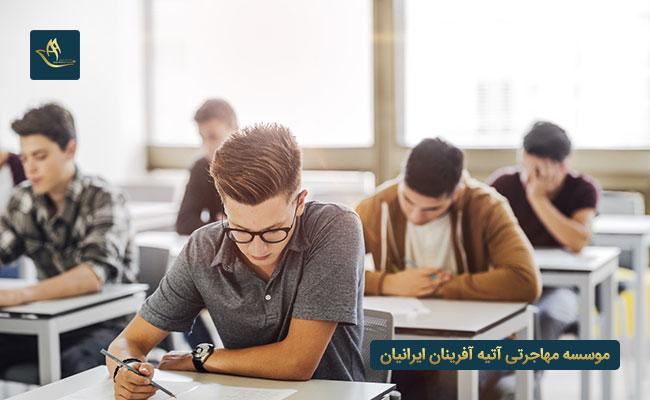 آزمون BMAT چیست؟