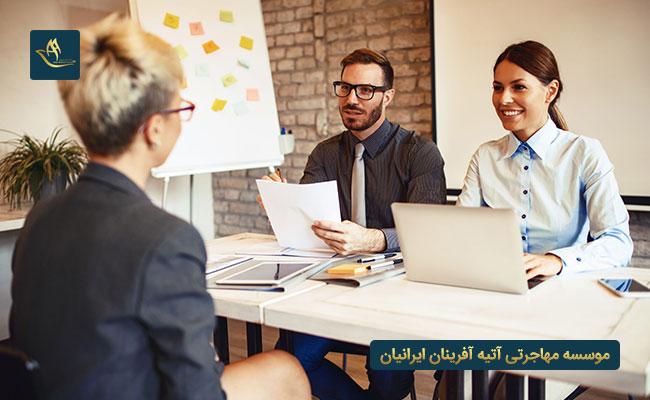 مهاجرت از طریق ویزای کار و یافتن شغل در کشورهای خارجی
