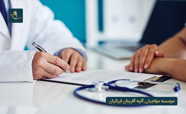 نحوه اخذ مجوز رسمی | شرایط کار پرستاران در آلمان