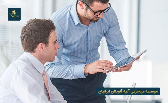 کار حین تحصیل در امارات
