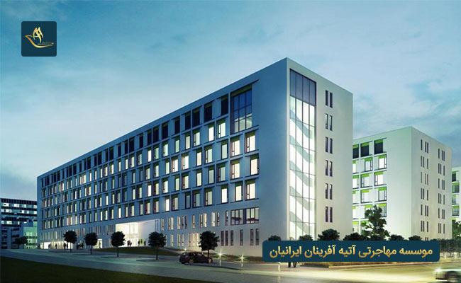 دانشگاه پزشکی ورشو