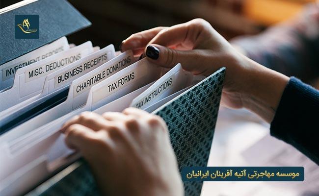 مدارک مورد نیاز برای اخذ ویزای تحصیلی آلمان