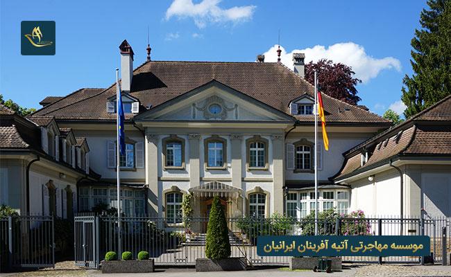 وقت سفارت آلمان جهت دریافت ویزای دانشجویی