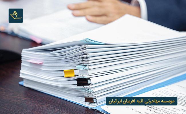 مدارک مورد نیاز ویزای کار اتریش