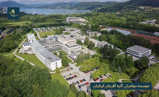 دانشگاه گوتینگن آلمان