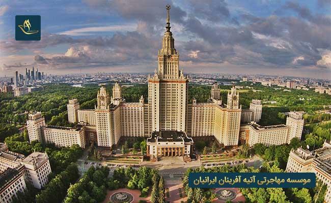 موسسات آموزشی برتر دوره پادفک روسیه