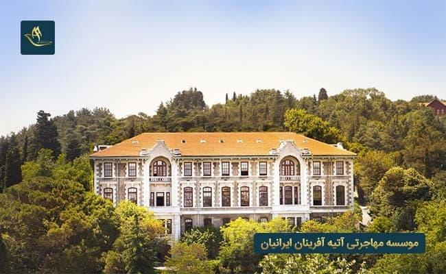 هزینه های تحصیل در دانشگاه بغازیچی ترکیه
