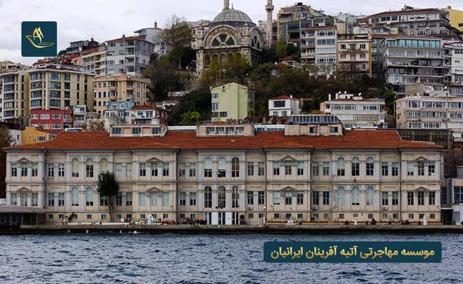 برترین دانشگاه های علوم انسانی ترکیه