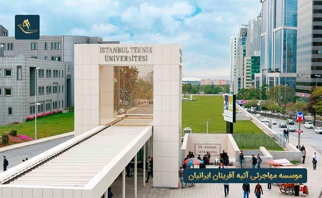 تحصیل روانشناسی در دانشگاه حاجت تپه ترکیه