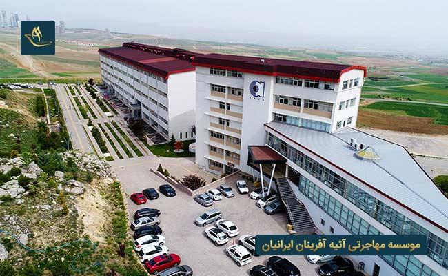 دانشگاه آتیلیم (Atilim University)