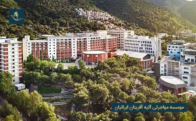 تحصیل روانشناسی در دانشگاه ازمیر ترکیه