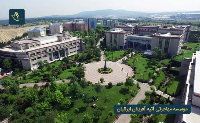 تحصیل روانشناسی در دانشگاه اوکان ترکیه