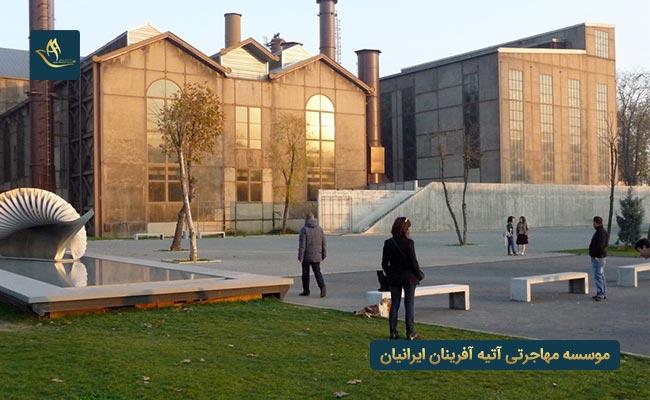تحصیل روانشناسی در دانشگاه بیگلی ترکیه