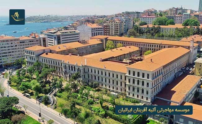 دانشگاه فنی استانبول (Istanbul Technical University)