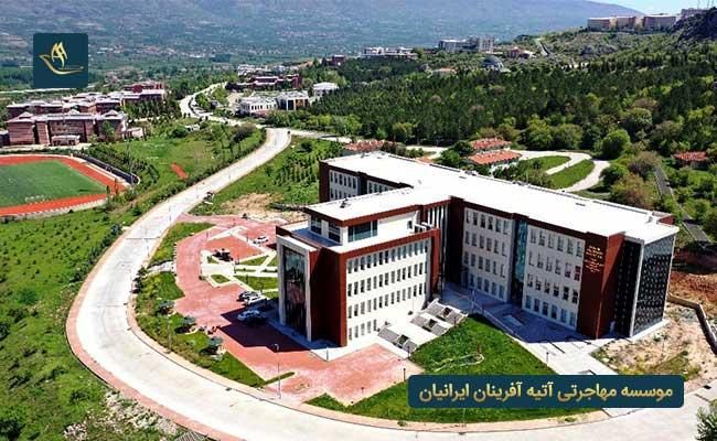 دانشگاه قاضی عثمان پاشا (Gaziosmanpaşa University)