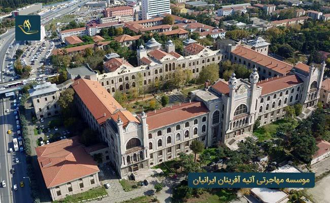 مزیت تحصیل در برترین دانشگاه های ترکیه