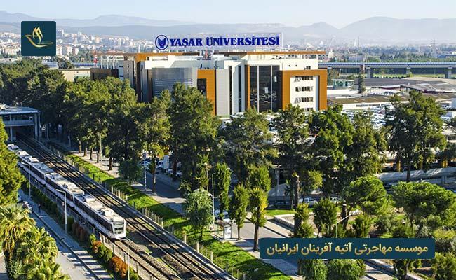 تحصیل روانشناسی در دانشگاه یاشار ترکیه