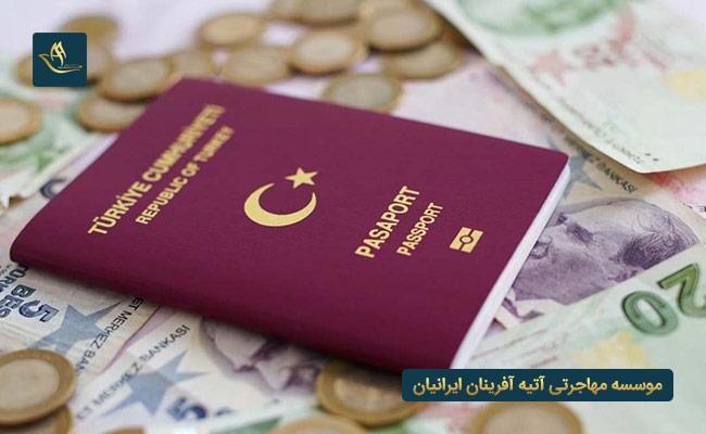 ویزای تحصیلی کشور ترکیه