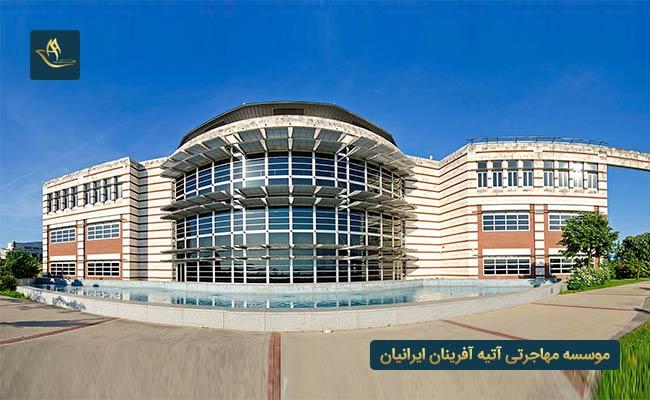 اخذ پذیرش از دانشگاه های ترکیه