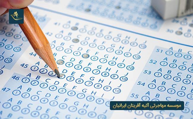 آزمون TOMER برای یادگیری زبان ترکی