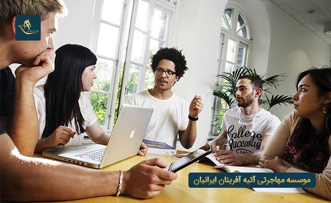 شرایط اخذ بورسیه تحصیلی از برترین دانشگاه های ترکیه