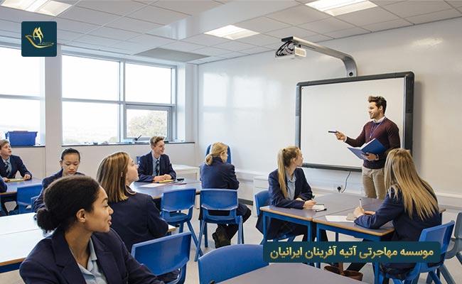 تحصیل روانشناسی در ترکیه