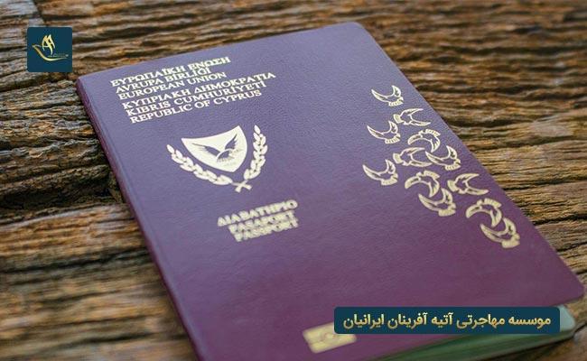 مهاجرت از طریق ویزای کار به قبرس