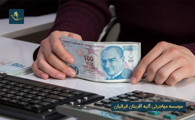 هزینه های تحصیل و زندگی در ترکیه
