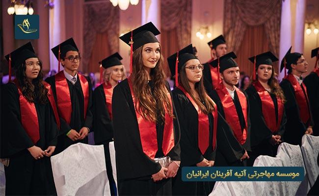 اعزام دانشجو به کشور ترکیه در مقطع دکترا