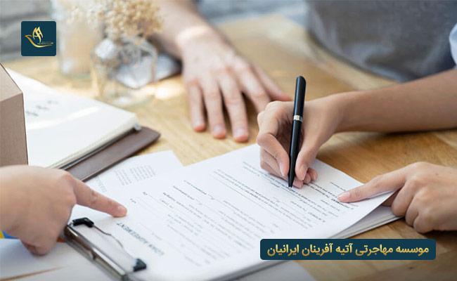 انواع ثبت شرکت در ترکیه برای اخذ اقامت ترکیه