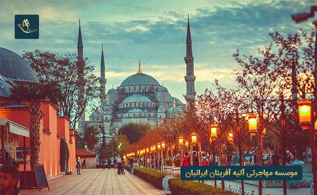 انواع اقامت در ترکیه | اخذ اقامت ترکیه