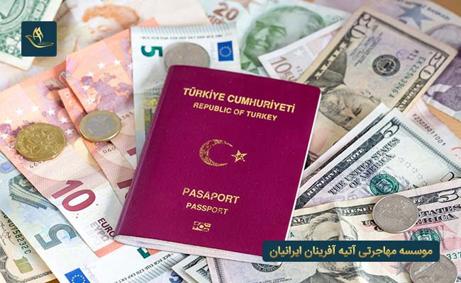 مزایای پاسپورت کشور ترکیه