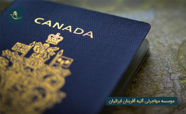 پاسپورت کشور کانادا